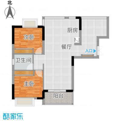 清风华园8.81㎡B3户型2室2厅1卫1厨-副本