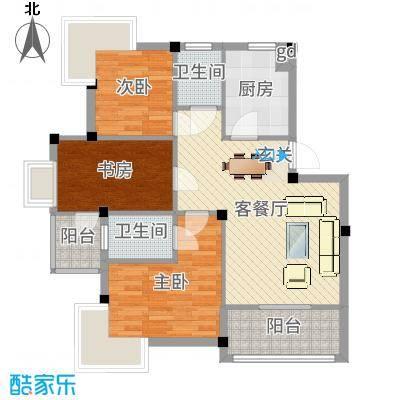 东海花园195.00㎡东海花园6室户型6室-副本-副本