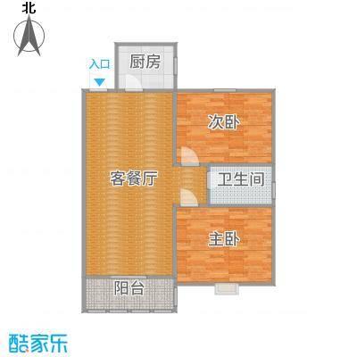 西安_丰盛园_2016-11-29-1107