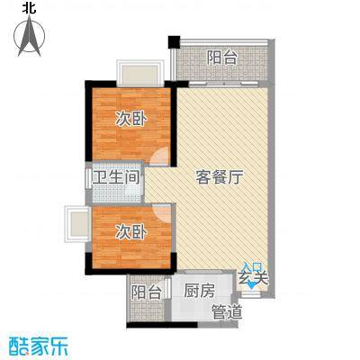 雅居蓝湾80.92㎡博雅轩02户型2室2厅1卫1厨