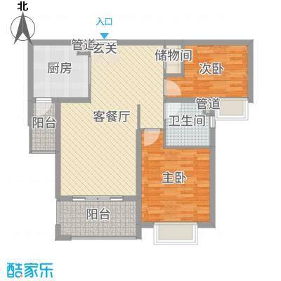 海门中南世纪锦城90.00㎡户型2室2厅1卫1厨