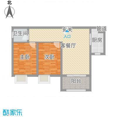 漳州国贸润园92.00㎡21-23#楼--a3户型2室2厅1卫1厨