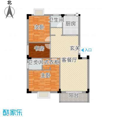 凤华名邸94.08㎡二期E户型2室2厅2卫1厨