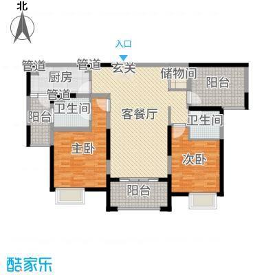 海门中南世纪锦城120.00㎡B户型3室3厅2卫1厨