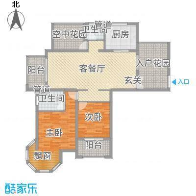 海门中南世纪锦城137.00㎡户型4室4厅2卫1厨