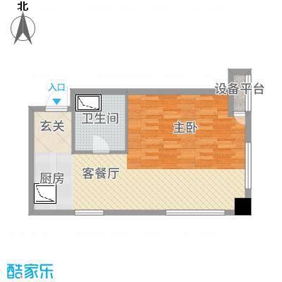 华府新天地62.76㎡B2#B户型1室1厅1卫1厨