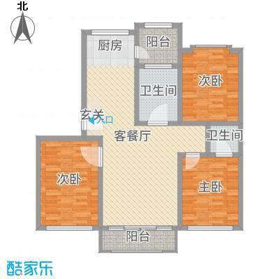 欧美世纪花园110.00㎡31#标准层B1户型3室3厅1卫1厨