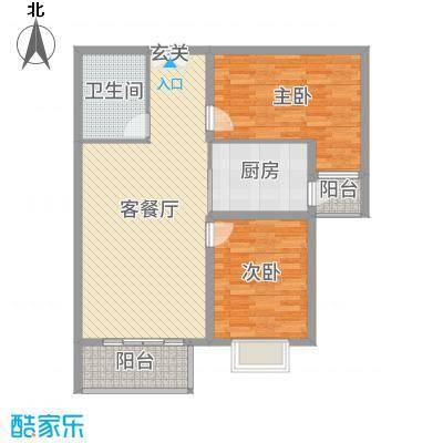 水木清华三期94.41㎡F户型2室2厅1卫1厨