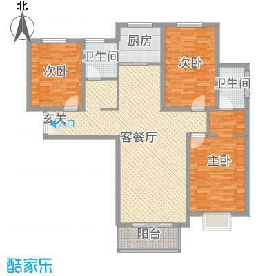 水木清华三期137.40㎡E户型3室3厅2卫1厨