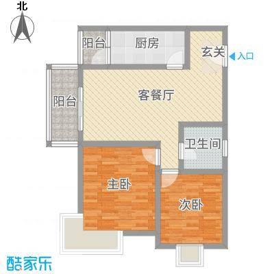 曲江・国风世家94.47㎡二期A3户型2室2厅1卫1厨