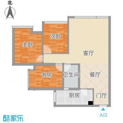中玮·海润广场