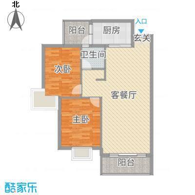 聚福新城95.66㎡E44户型2室2厅1卫1厨