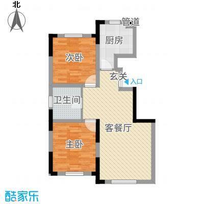 大禹奥城88.00㎡二期-A1户型2室2厅1卫1厨