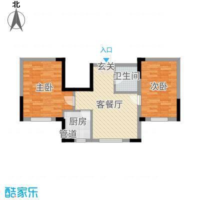 大禹奥城83.00㎡二期-C2户型2室2厅1卫1厨