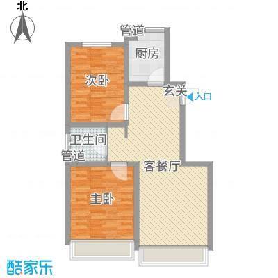 大禹褐石公园80.00㎡二期小高层A3户型2室2厅1卫1厨