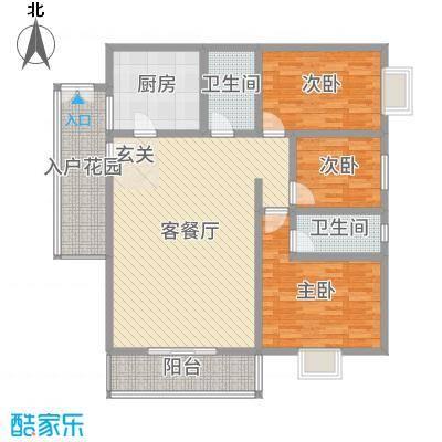 中力广场135.45㎡B区户型3室3厅2卫1厨