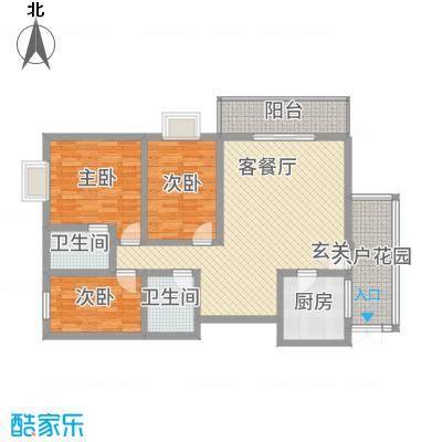 中力广场126.62㎡B区户型3室3厅2卫1厨