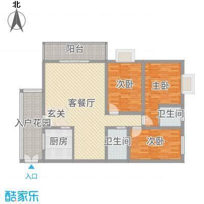中力广场124.91㎡B区户型3室3厅2卫1厨