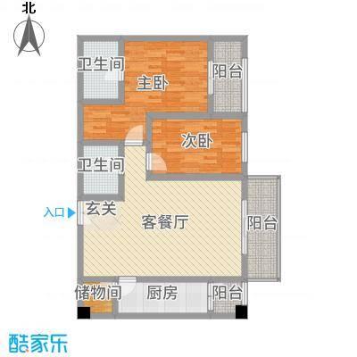 中力广场105.62㎡B区户型3室3厅2卫1厨
