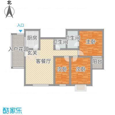 中力广场113.42㎡B区户型3室3厅2卫1厨