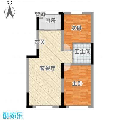 大禹奥城92.00㎡二期-E户型2室2厅1卫1厨