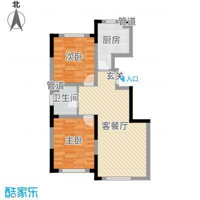 大禹奥城93.00㎡二期-A2户型2室2厅1卫1厨