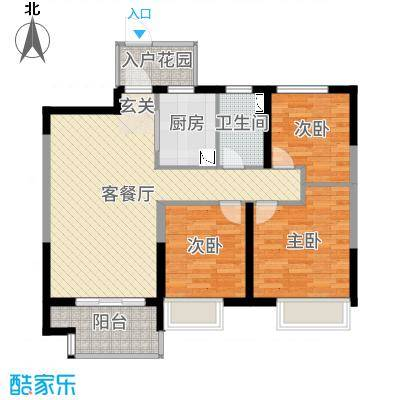 金辉城92.00㎡一期A地块8#楼A2户型3室3厅1卫