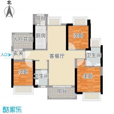 三水万达广场87.00㎡18栋01单位户型2室2厅1卫1厨