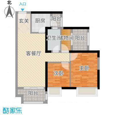 三水万达广场88.00㎡17栋01单位户型2室2厅1卫1厨