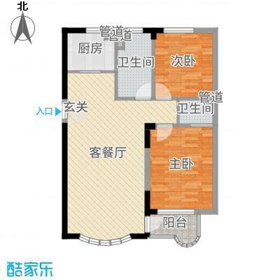 金海明珠89.00㎡17号楼B户型2室2厅1卫1厨