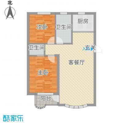 金海明珠89.00㎡13、14、17、18号楼B1户型2室2厅2卫1厨