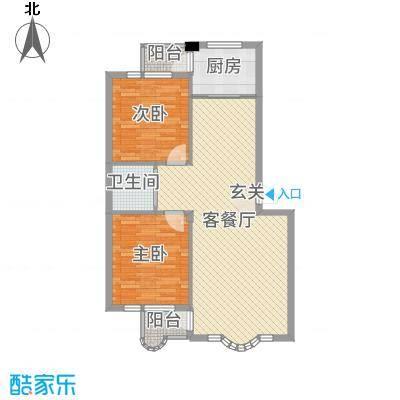 金海明珠86.00㎡2、3、7、8、10、11号楼A户型2室2厅1卫1厨
