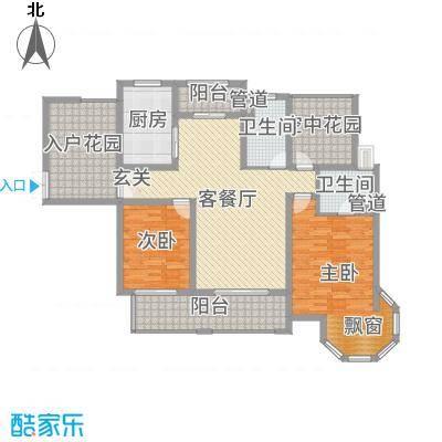 海门中南世纪锦城148.00㎡户型4室4厅2卫1厨