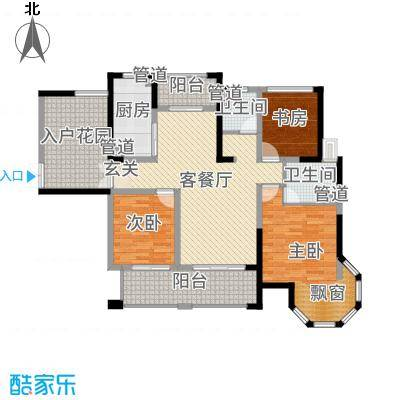 海门中南世纪锦城141.00㎡A户型4室4厅2卫1厨