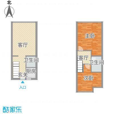 君悦新天地86.00㎡A户型2室2厅2卫1厨