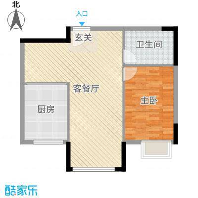 红玛瑙三期75.87㎡A户型1室1厅