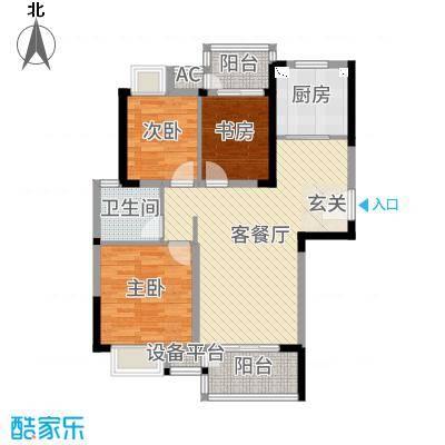 新城尚东区90.00㎡T2-D1户型3室3厅1卫1厨