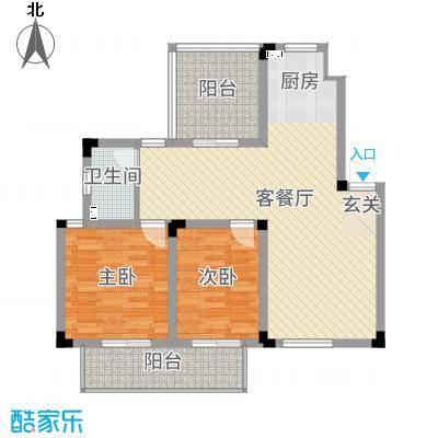 新城尚东区94.00㎡叠加别墅4楼D1户型3室3厅1卫1厨