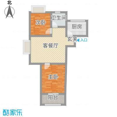 磁山温泉小镇81.32㎡1#10#A户型2室2厅1卫1厨