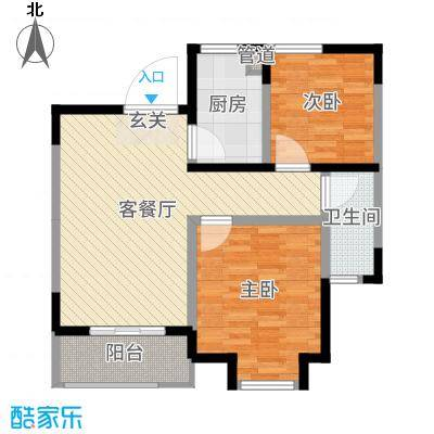 边城香榭里8号80.98㎡B-2户型2室2厅1卫1厨