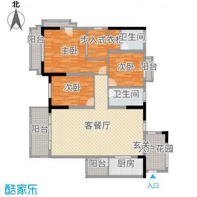 尚岛蝶院82.70㎡X6户型2室2厅1卫1厨