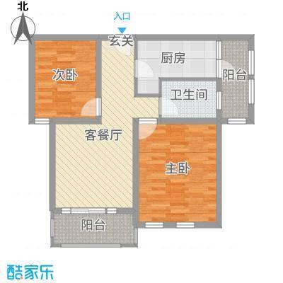 尚岛蝶院140.00㎡X4户型3室3厅2卫1厨