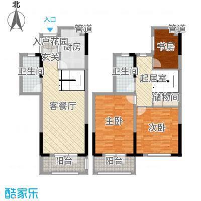 宏盛锦江玫瑰园128.29㎡C5户型3室3厅2卫1厨