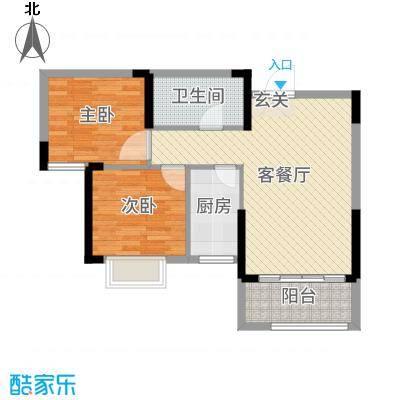 中大十里新城78.00㎡1号楼A2户型2室2厅1卫1厨