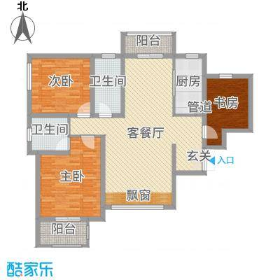 紫薇东进126.00㎡二期C户型3室3厅2卫1厨