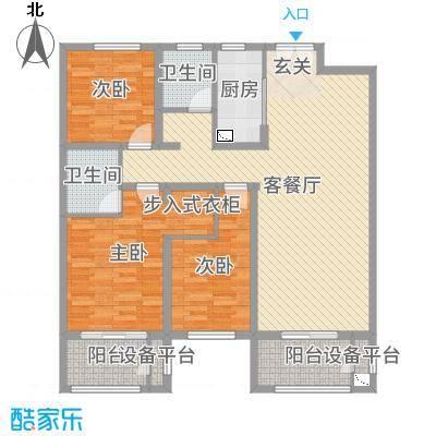 正商红河谷126.00㎡D2户型3室3厅2卫1厨