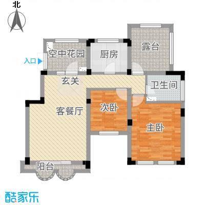 正商红河谷93.00㎡电梯洋房F-7层户型2室2厅1卫1厨