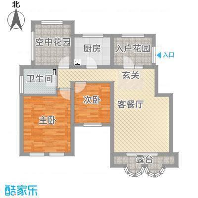 正商红河谷95.00㎡电梯洋房7层F'户型2室2厅1卫1厨