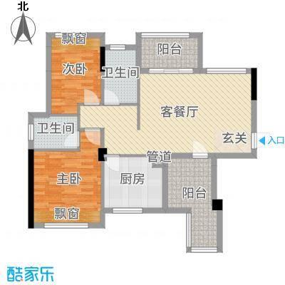 龙光・水悦龙湾92.00㎡二期3座01单元户型3室3厅1卫1厨