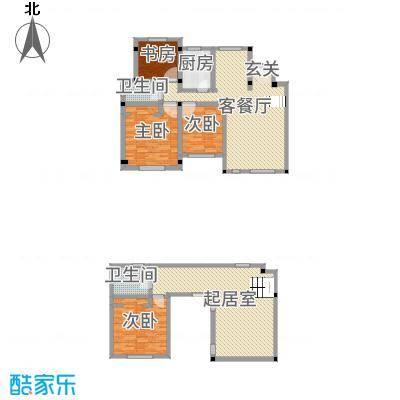 联投国际城164.00㎡镜蓝云清户型4室4厅2卫1厨